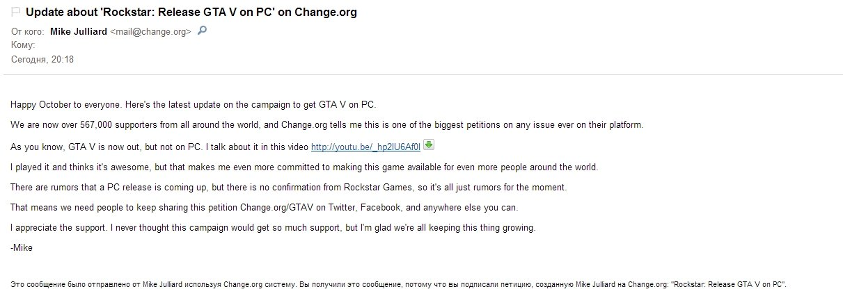 оу #gta5   #change  #pc  #gta5onpc - Изображение 1