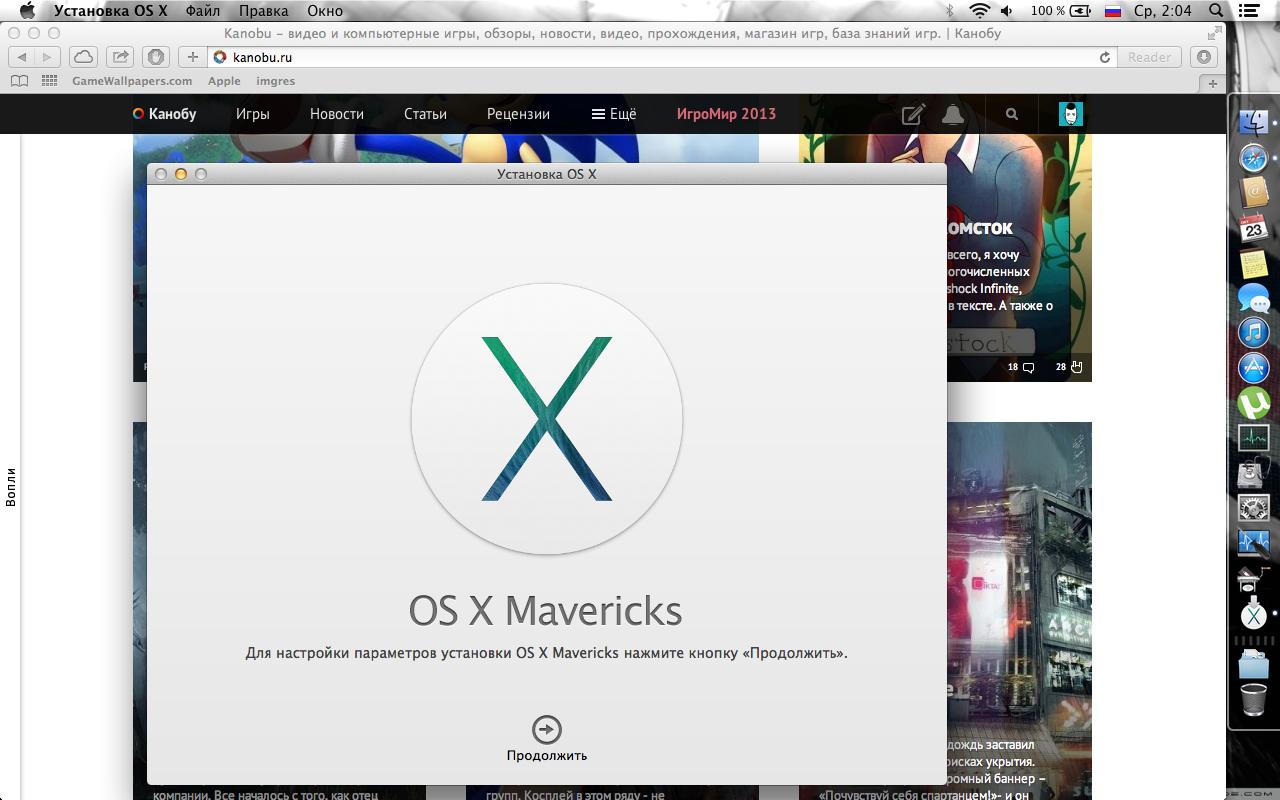 О да ))) Apple отдает новую ось бесплатно.  - Изображение 1