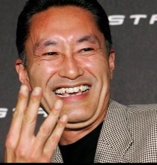 Здравствуйте!Уважаемый покупатель! Благодарим вас за оформление предварительного заказа на консоль Sony PlayStation  ... - Изображение 1