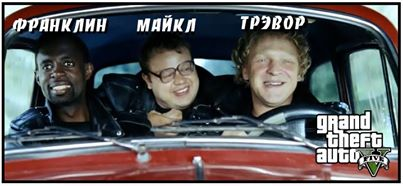 #GTA5 #GTA #GTAV - Изображение 1