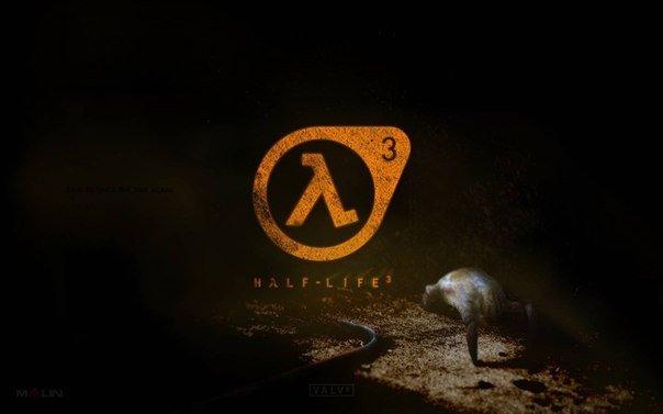 Разработка Half-Life 3 подтверждена! Возможно анонс на E3 2013. - Изображение 1