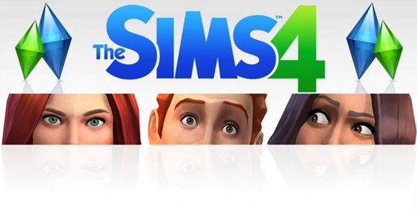 The Sims 4 будет показана на выставке GamesCom 2013, проходящей в конце августа. - Изображение 1