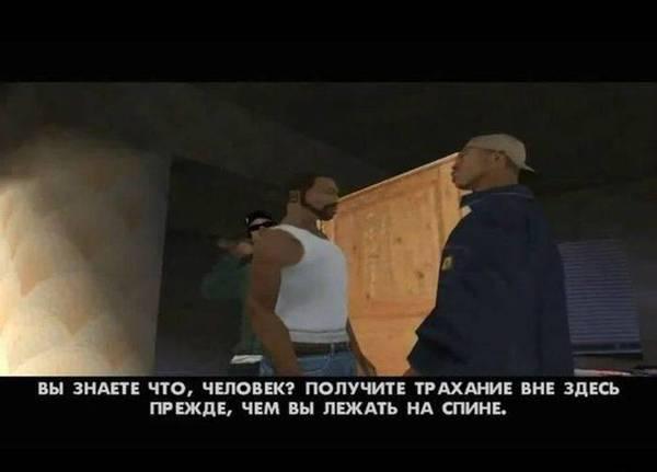 надо начать сбор денег на олдскул локализацию ГТА 5))) - Изображение 1
