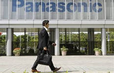 Panasonic сворачивает производство и увольняет 7 тыс. сотрудников. Скоро можно будет сказать: Гудбай Порнослонник мы ... - Изображение 1