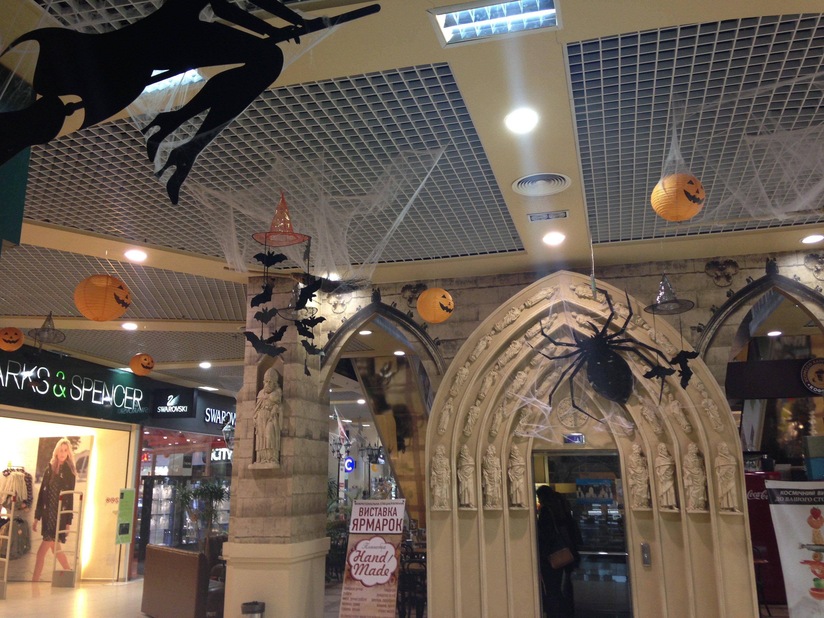 Даже в магазинах уже готовятся к хэллоуину))). - Изображение 1