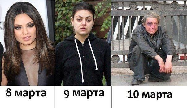 Сильно не бухайте))). - Изображение 1