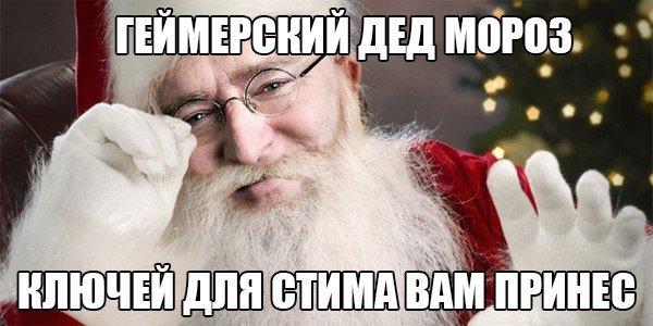 Охохохо С наступающими праздниками! - Изображение 1