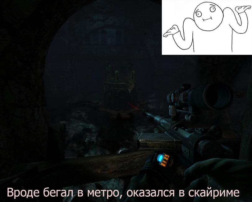 В этом подземелье я так и подумал. - Изображение 1