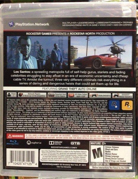 Почему на PS3 указаны разрешения 480р/720р, а на XBox 360 720р/1080р? - Изображение 2