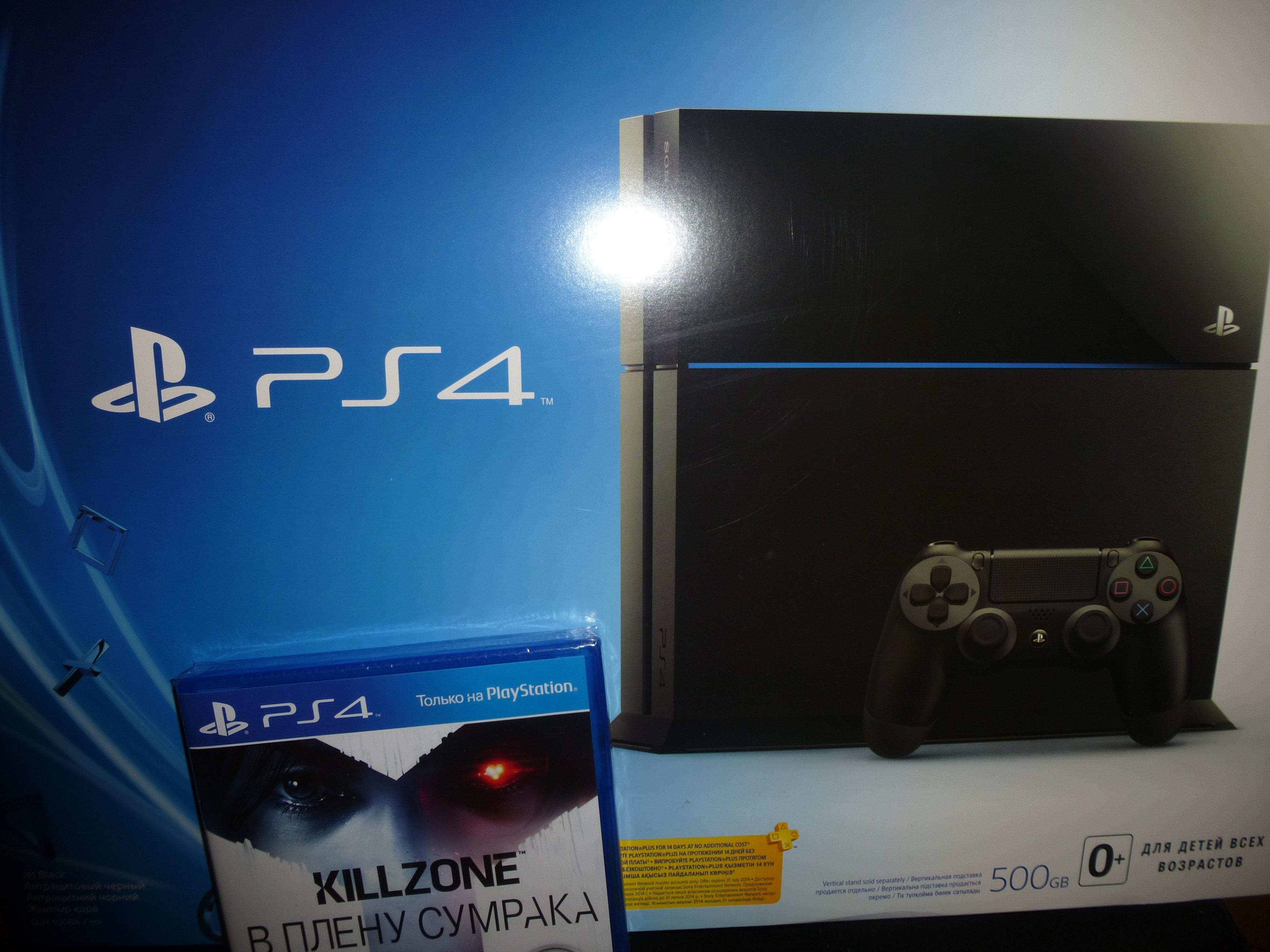Даааа, дождалсяяя, вот она PS4!!!!!!. - Изображение 2