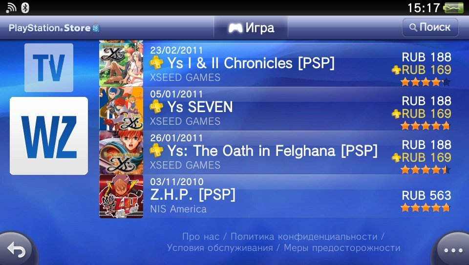 В PS Store в преддверии выхода Ys Memories of Celceta, одного из самых горячих эксклюзивов PS Vita, началась распрод ... - Изображение 1