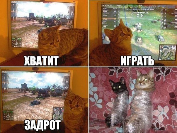А вам мешают играть?) - Изображение 1