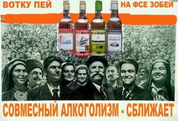 Как и любой алкоголик, я стал таким, потому что по сути вырос в среде алкоголиков. Что поделать, если потайная мечта .... - Изображение 1