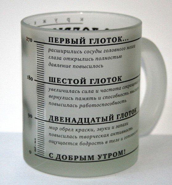 Как утром кофе влияет на организм.(Мини-пост) - Изображение 2