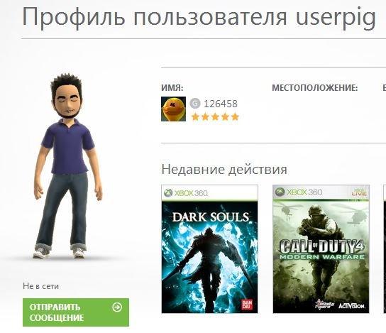 Игорь Белкин начал играть в Dark Souls :)  - Изображение 1