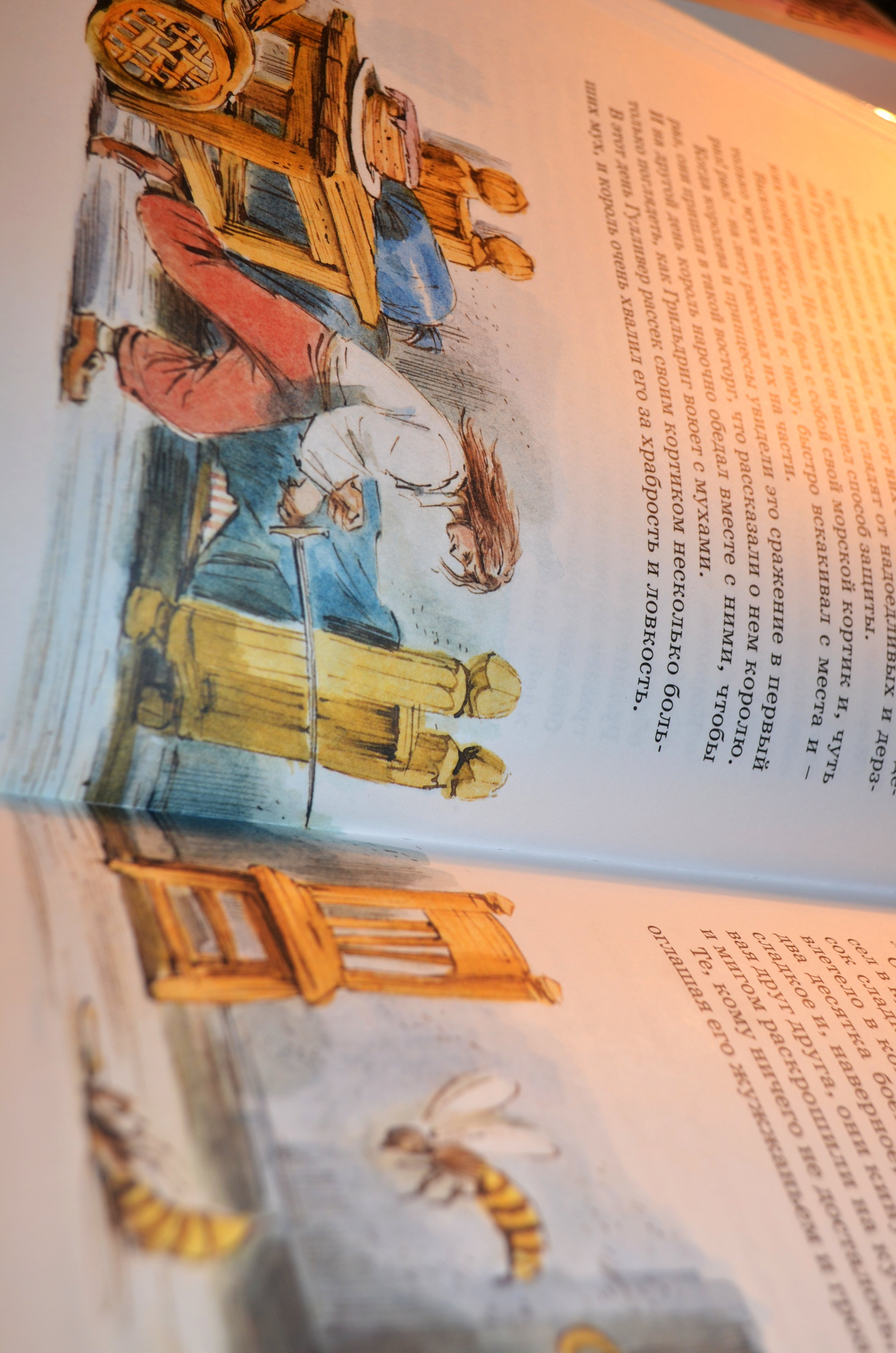 """""""Вот эту книжку хочу! Вот эту, мамуля! Посмотри!"""" С такими радостными воплями, схватив с полки большую разноцве .... - Изображение 2"""