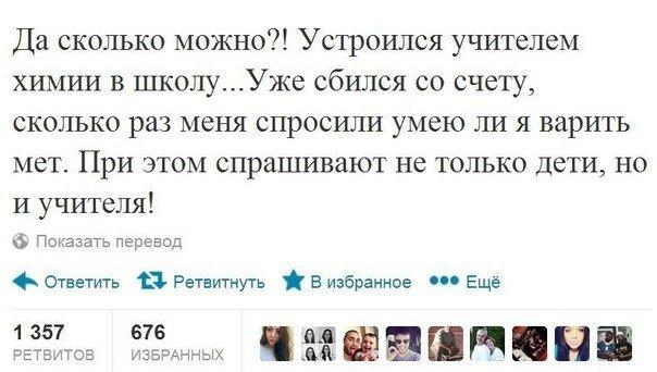 А вы умеете, Марья Петровна? #лулзы #юмор - Изображение 1