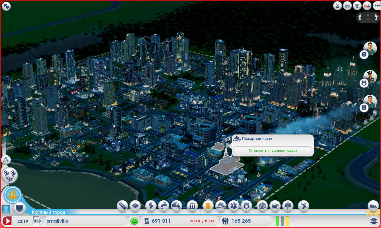 Буду хорошим мэром в округе канобу #simcity - Изображение 2