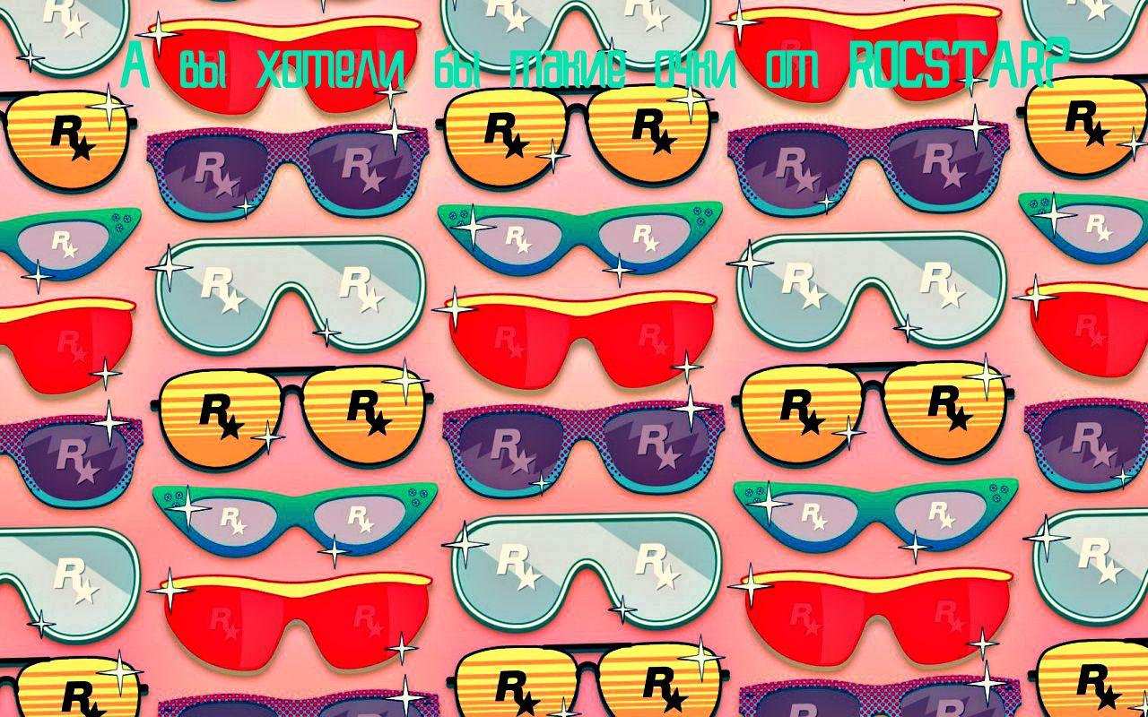 А вы бы хотели такие очки от ROCSTAR? - Изображение 1