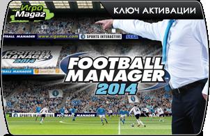 """Релиз """"Football Manager 2014""""  Сегодня, 30 ноября 2013 года, состоялся релиз игры Football Manager 2014.   Football_ ... - Изображение 1"""