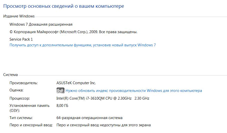 Друзья, выше вы видите конфигурацию моего компьютера и системные требования к игре The Witcher 2: Assassins of Kings ... - Изображение 1