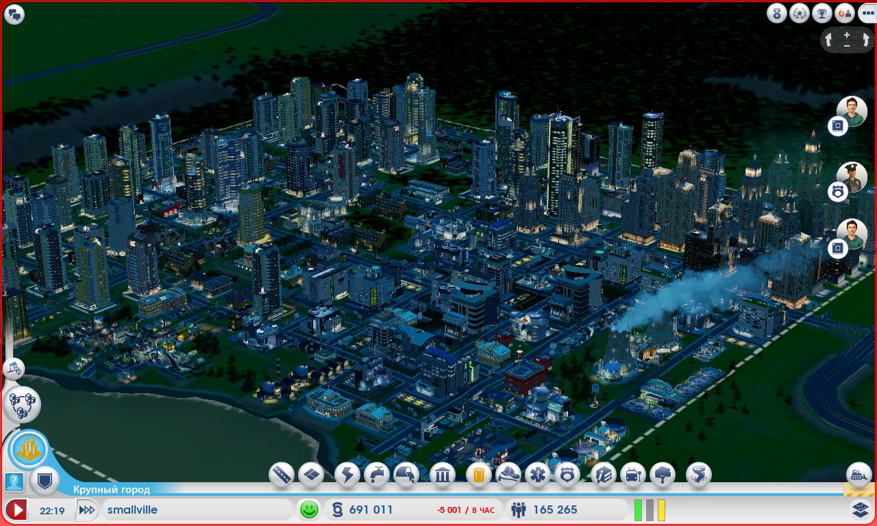 Буду хорошим мэром в округе канобу #simcity - Изображение 3