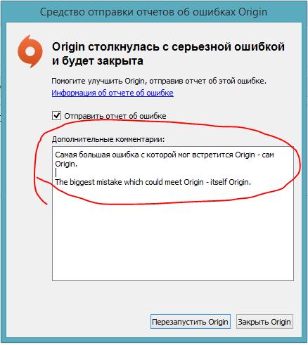 УГориджин - Изображение 1