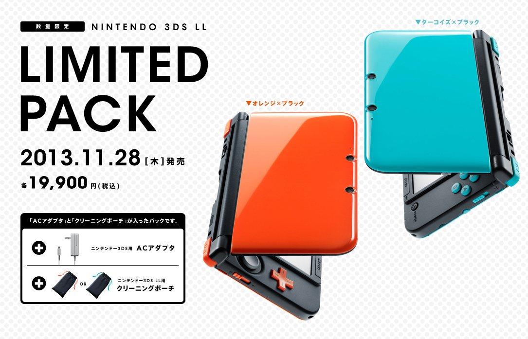Новые расцветки 3DS Xl, пока только для Японии   - Изображение 1