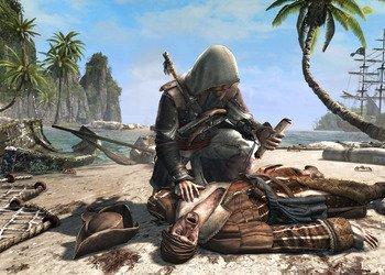 Ubisoft анонсировала точную дату релиза Assassin's Creed IV: Black Flag на РС – 19 ноября 2013 года.  разработчики п ... - Изображение 1
