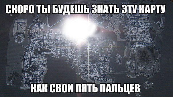 #GTA5 - Изображение 1