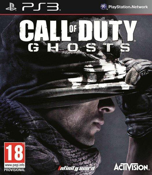 Магазин Tesco опубликовал бокс-арт новой части Call of Duty.  Магазин подтверждает слухи о том, что проект будет нос ... - Изображение 1