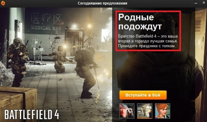 Electronic Arts - Изображение 1