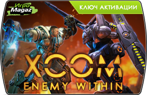 """Релиз """"XCOM: Enemy Within""""  Сегодня, 15 ноября 2013 года, состоялся релиз игры """"XCOM: Enemy Within"""".   XCOM: Enemy W ... - Изображение 1"""