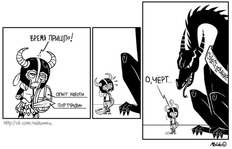Что сказать - драконорожденный обосрался... - Изображение 1