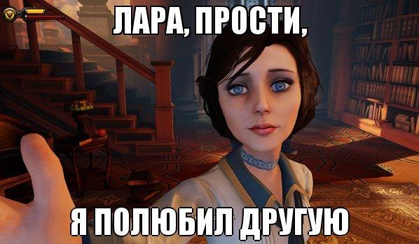 #Элизабет #Bioshock #Infinite  - Изображение 1
