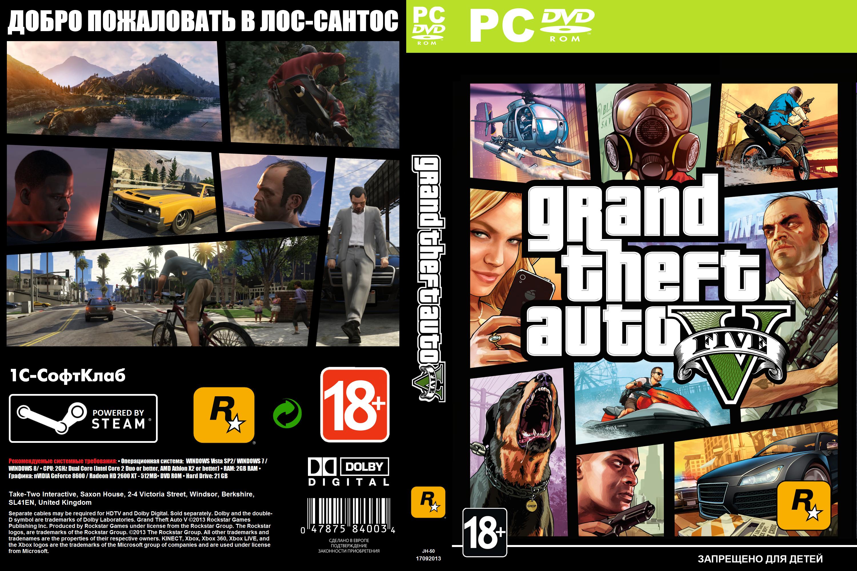 Друзья! про ПК версию GTA 5 всё умалчивают, но прошу заметить что её не кто не отменял. Наверное стоит ждать анонса  ... - Изображение 1