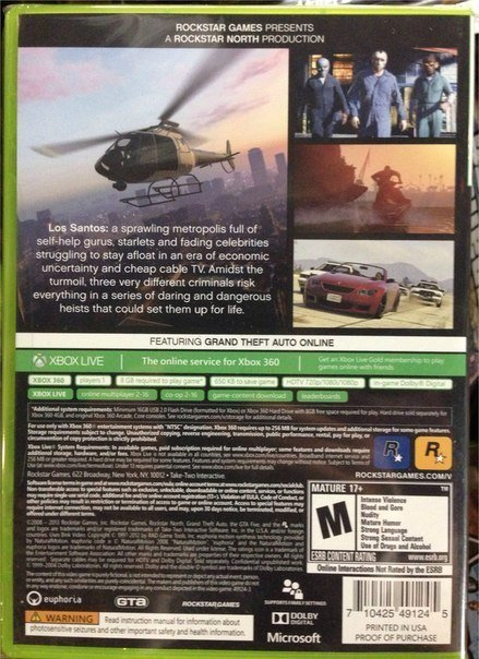 Почему на PS3 указаны разрешения 480р/720р, а на XBox 360 720р/1080р? - Изображение 1