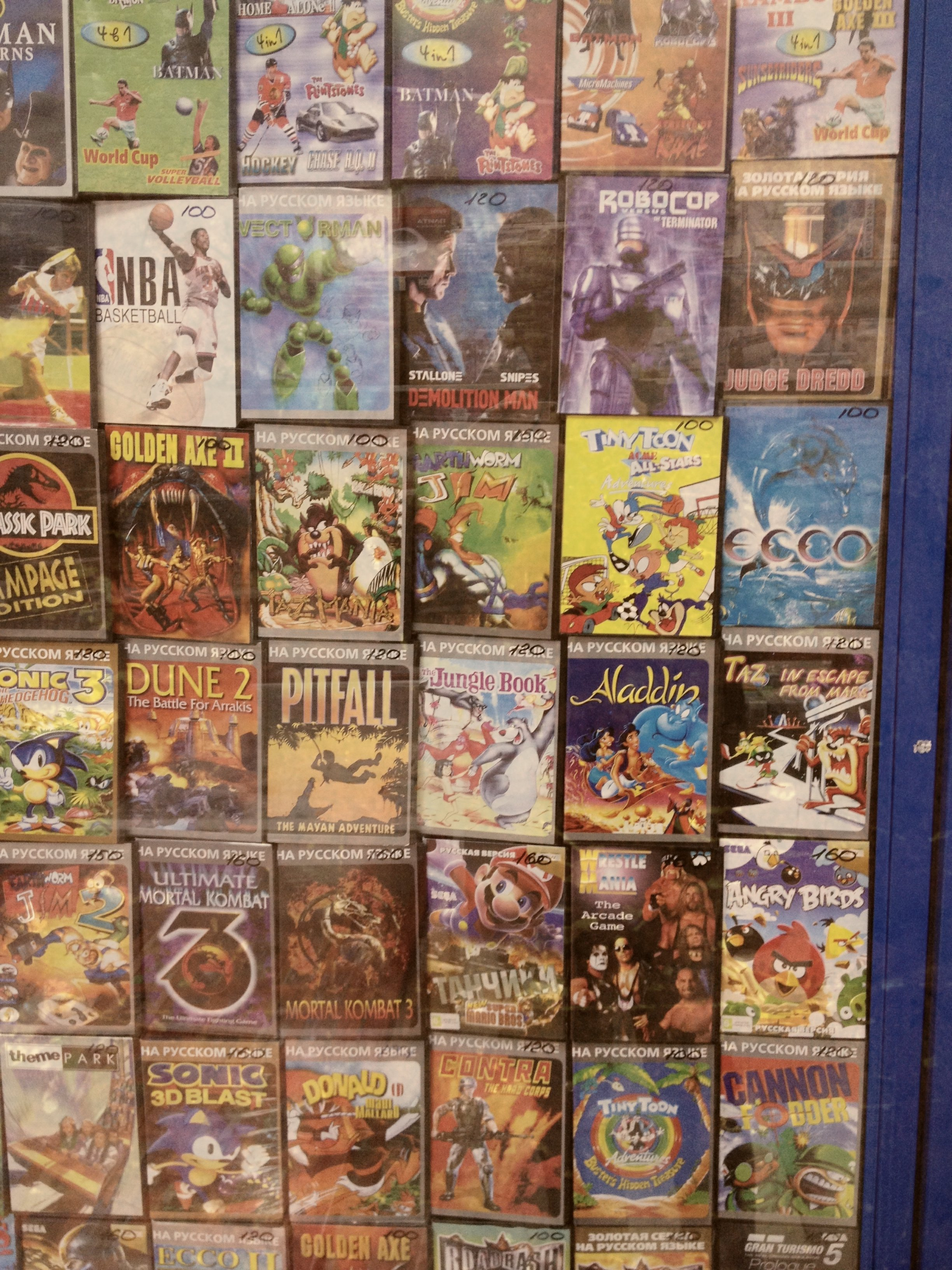 """Уголок ностальгии в ближайшем магазине """"Все для дома""""!А так же Angry Birds для Sega Genesis в продаже!#nostalgic - Изображение 2"""