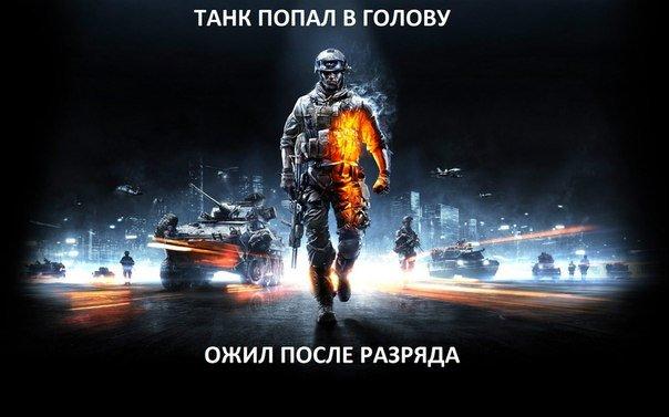 так бы в жизни как в играх, а то сразу в больницу ))) - Изображение 1