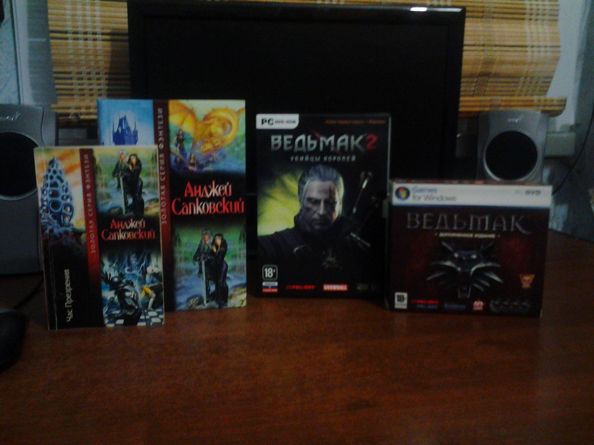 В феврале 2008 с другом мы зашли в магазин игровых дисков, я долго не мог решить, что мне взять, и мой друг посовето ... - Изображение 1