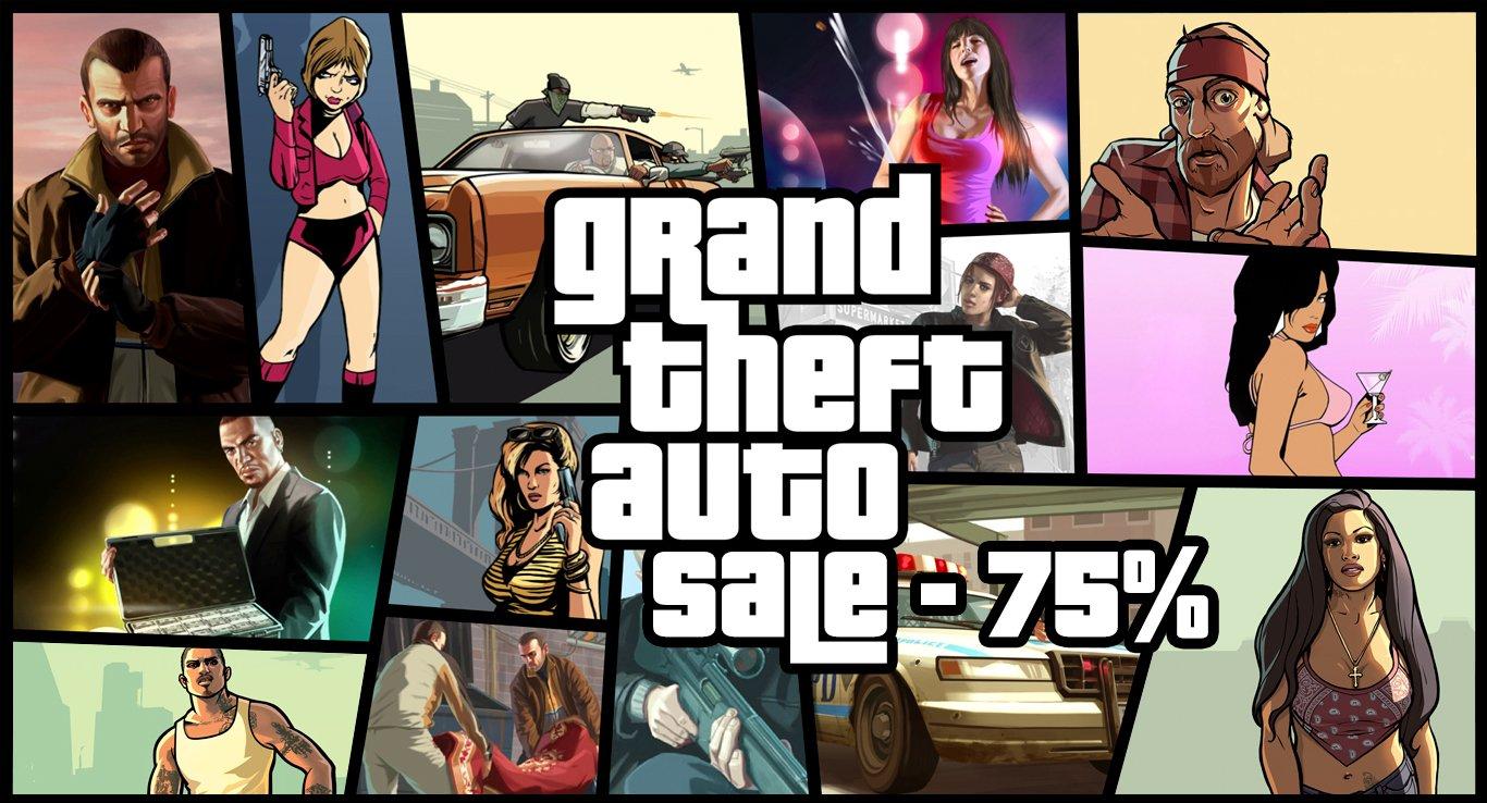 GTA IV всего за 87 рублей!!!   Бешенные скидки на Epic.Kanobu!_____________________________________  Игры серии GTA  ... - Изображение 1
