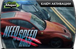 """Релиз """"Need for Speed Rivals""""  Сегодня, 19 ноября 2013 года, состоялся релиз игры """"Need for Speed Rivals"""".   Добро п ... - Изображение 1"""