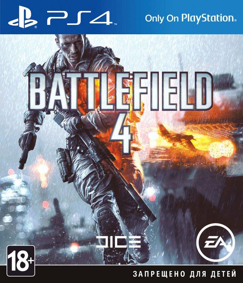 1С-СофтКлаб начал сбор предварительных заказов на PS4- и Xbox One- версии шутера Battlefield 4. Все пользователи, оф ... - Изображение 2