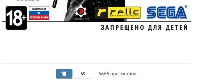 Спонсор петиции... Сатана. - Изображение 1