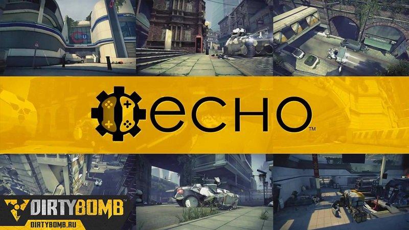 Dirty Bomb и ECHO™ - секрет правильного баланса  В соревновательных играх всегда на первом месте стоит баланс. Задач ... - Изображение 1