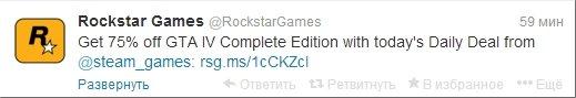 Было бы круто, если Rockstar Games поставила такое  условие.  Если вы  скачаете GTA 4 в Steam больше двух миллионов  ... - Изображение 1