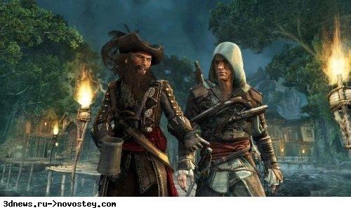 игровой директор Assassin's Creed 4: Black Flag Ашраф Исмаил (Ashraf Ismael) дал интервью журналистам сайта VG247, в ... - Изображение 1