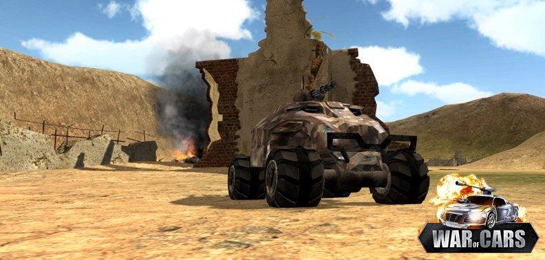 WAR OF CARS уходит с молотка на boomstarter.ruБудем рады если вы поддержите наш проект и дадите ему второе дыхание.h ... - Изображение 1