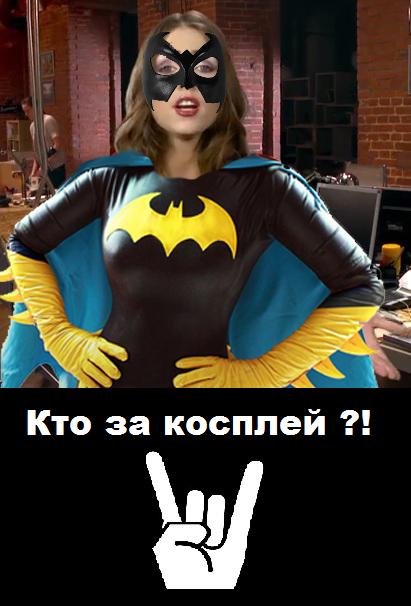 Уважаемая Женя Айвазовская убейте своего гримера, к этому не возможно привыкнуть вас гримируют под труп или образ ва ... - Изображение 3