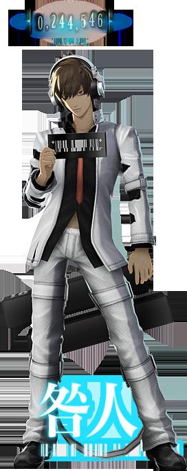 Витости 24/05/2013  BATMAN: ARKHAM ORIGINS BLACKGATE  Armature Studio, ранее отличившаяся переизданием Metal Gear So ... - Изображение 2